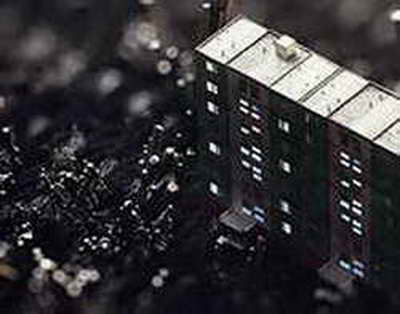 В Москве объявили «желтый» уровень погодной опасности из-за ветра