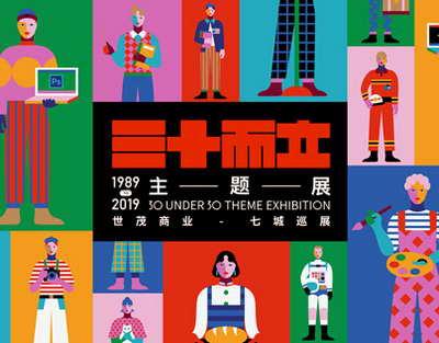 Церемония открытия Олимпиады в Токио пройдет по плану