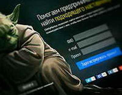 В Курской области директор с/х предприятия получил 2 года колонии за мошенничество на 7 миллионов