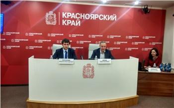 В Красноярске впервые в Сибири пройдет всероссийский форум информационных технологий «ПРОФ-IT.2020»
