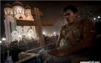 В крупных городах Красноярского края тоже отказались от крещенских купаний: купели закроет полиция