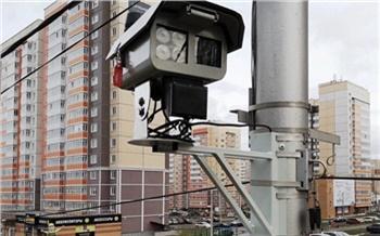 В Красноярске так и не запустили 14 новых камер фиксации нарушений ПДД: адреса неработающих рубежей контроля