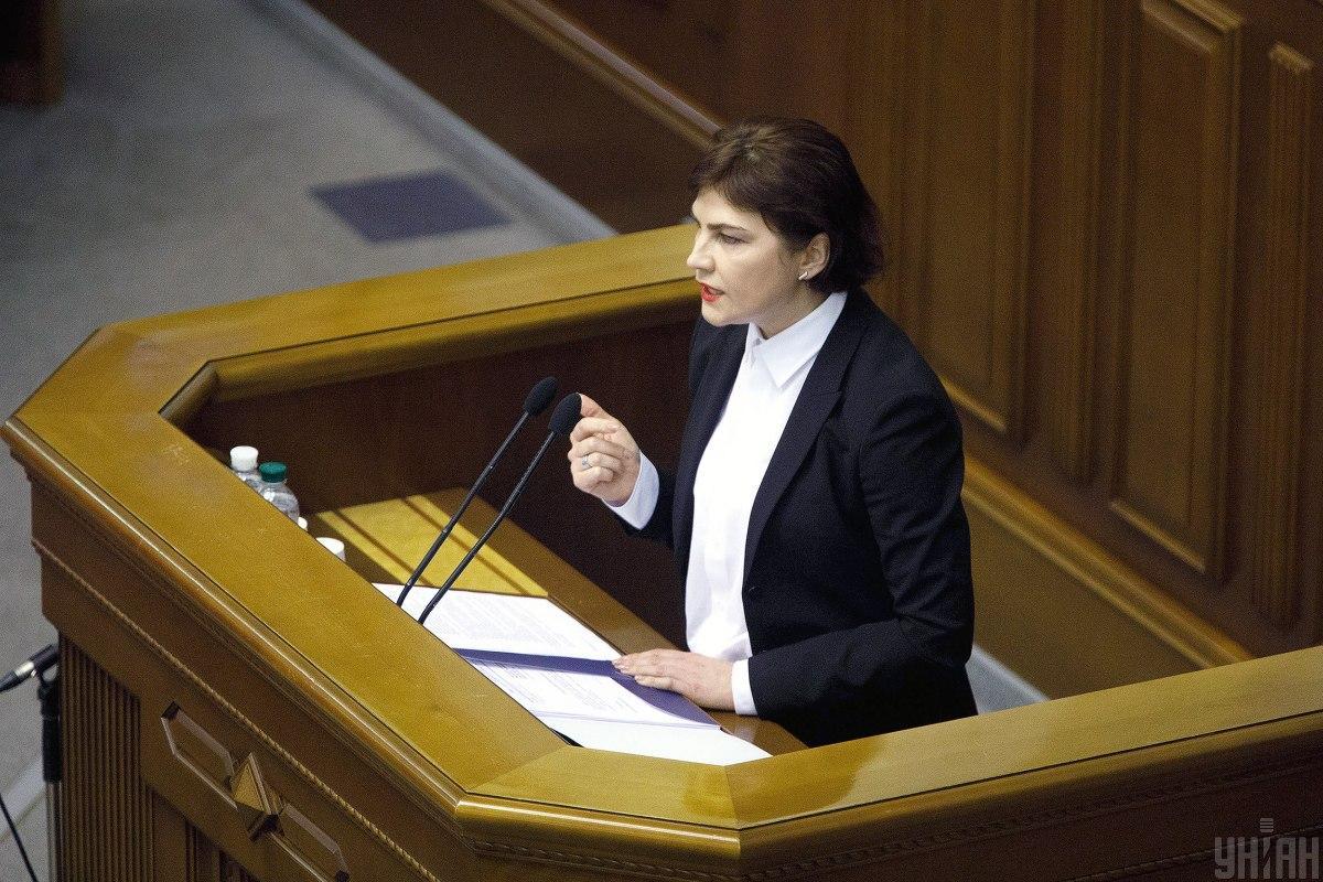 'Криминальная сага имеет продолжение': Венедиктова подтвердила подозрение и ходатайство об аресте нардепа Юрченко