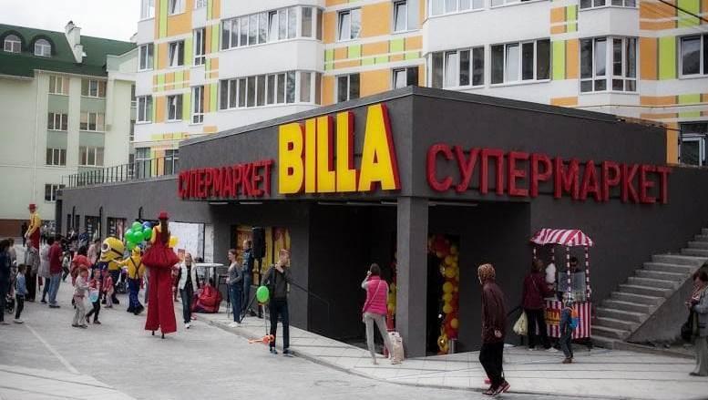 Novus покупает сеть супермаркетов Billa