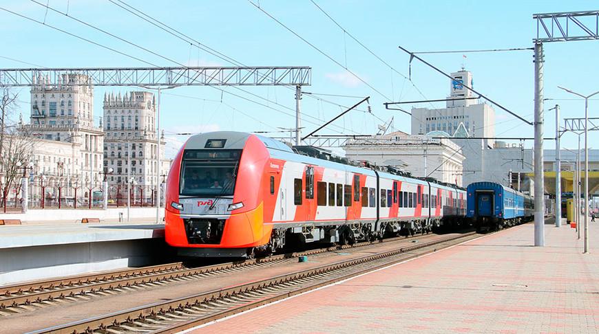 Между Москвой и Минском начнут курсировать скоростные поезда 'Ласточка'