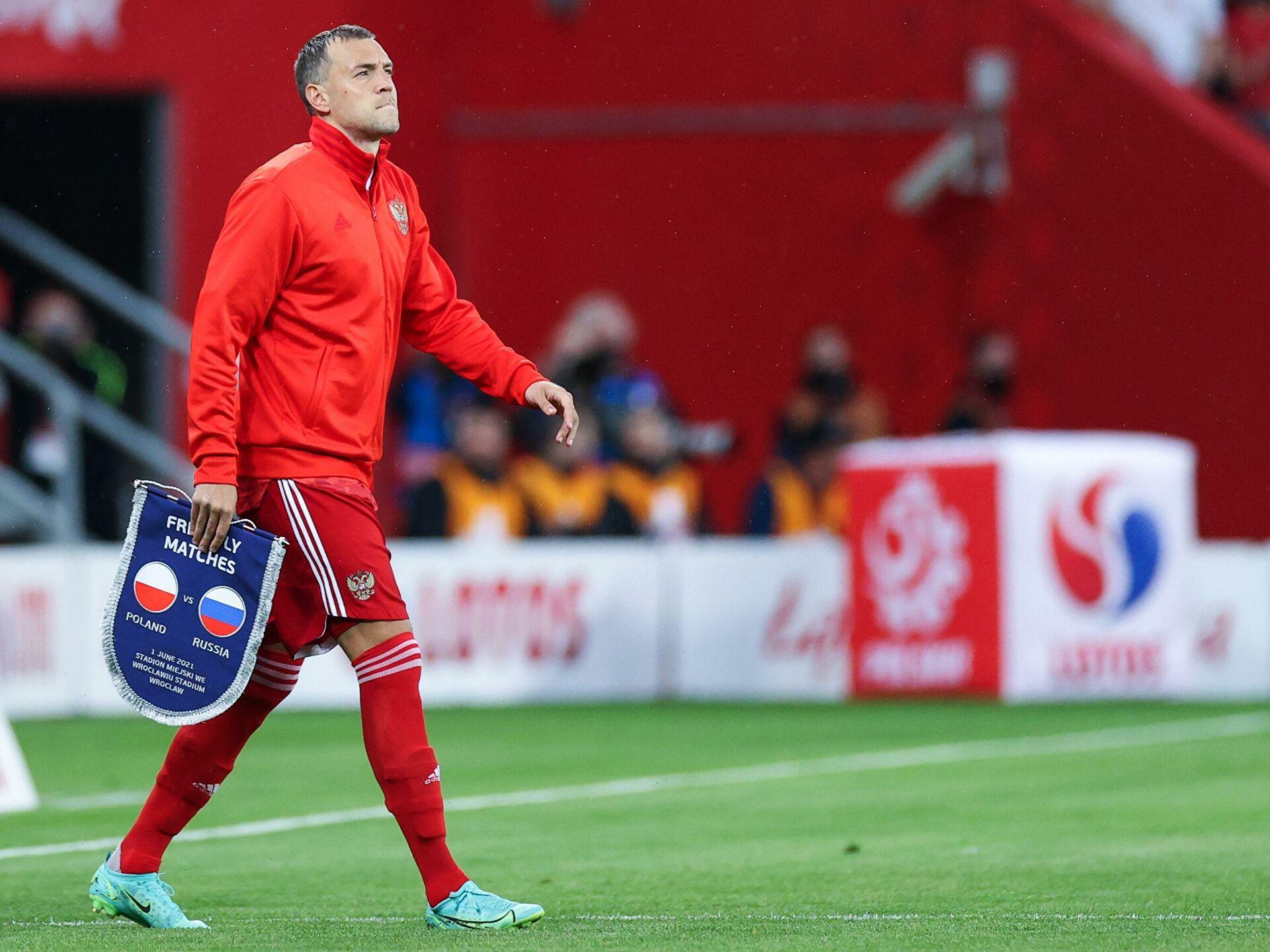Артём Дзюба рассказал, чего ждёт от матча с Бельгией
