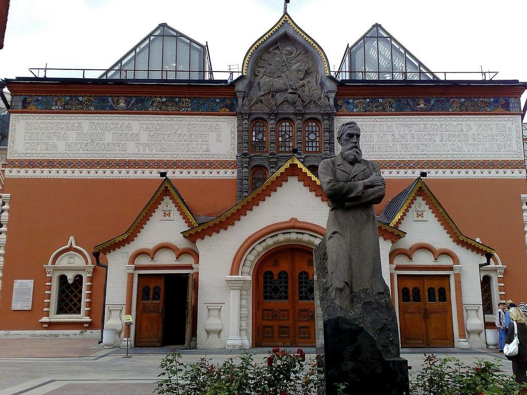 В День России президент посетит Третьяковскую галерею