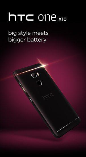 Подробности об ожидаемом HTC One X10