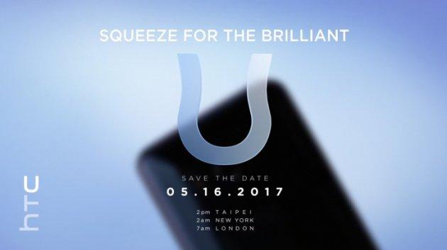 HTC U 11 замечен в AnTuTu