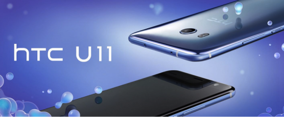 HTC готовит упрощенный U11