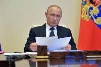 Путин указал на беспрецедентный масштаб мировых проблем в 2020 году