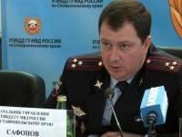 Задержан глава УГИБДД Ставропольского края