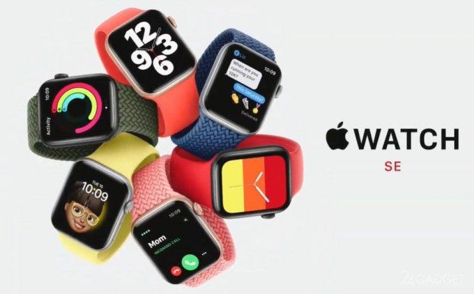 Анонсированы смарт часы Apple Watch Series 6 и «бюджетные» часы Watch SE (5 фото)
