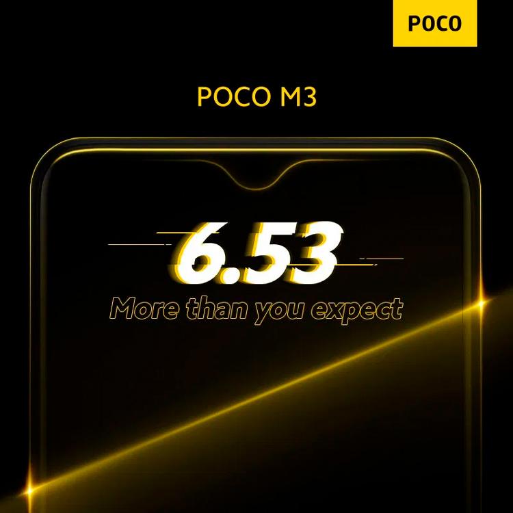 Основные характеристики Poco M3 подтверждены официально