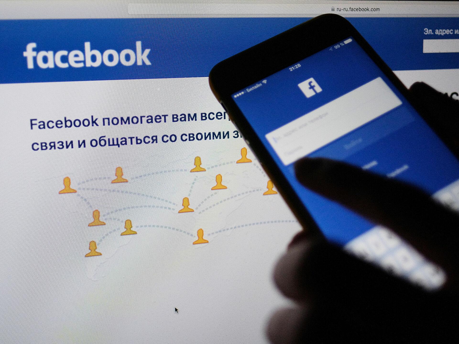 Facebook и Instagram заявили, что отслеживание информации на iOS помогает сервисам оставаться бесплатными
