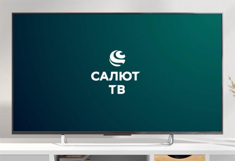 «Сбер» представил ОС «Салют ТВ»: первые телевизоры на её основе выйдут в июне