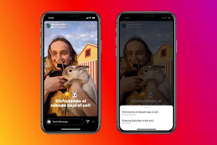 Instagram теперь может переводить текст в историях