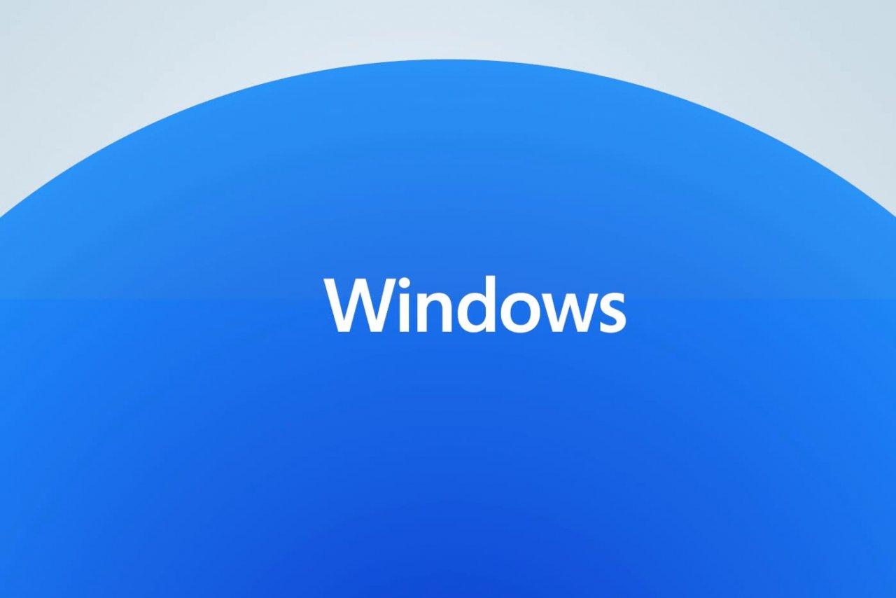 Что значит упоминание Windows Sun Valley на странице поддержки Microsoft?