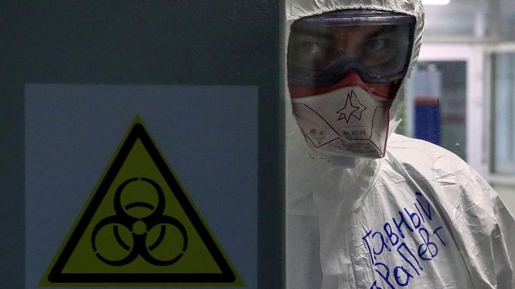 Весь мир накрывает вторая волна коронавируса. Когда она придет в Россию?