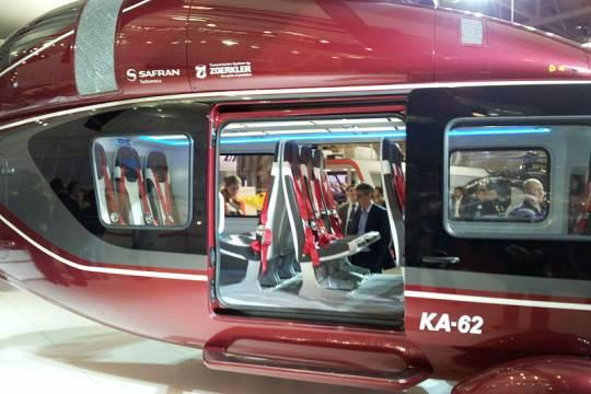 СК расследует хищения при строительстве и конструировании вертолёта Ка-62. Ущерб оценивается в около 3,6 млрд рублей