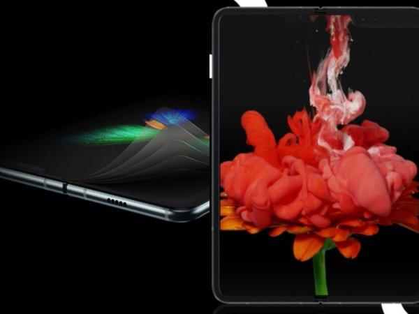 Galaxy Fold не будет? Samsung выпустит новый складной смартфон совместно с Sony