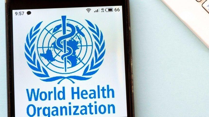 В ВОЗ выступили против «иммунных паспортов» для переболевших коронавирусом