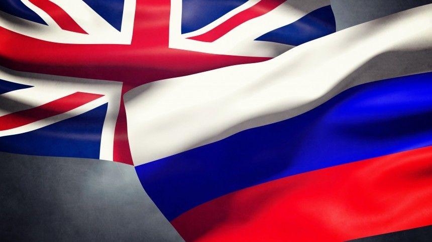 Россия ввела контрсанкции против Великобритании из-за «дела Магнитского»