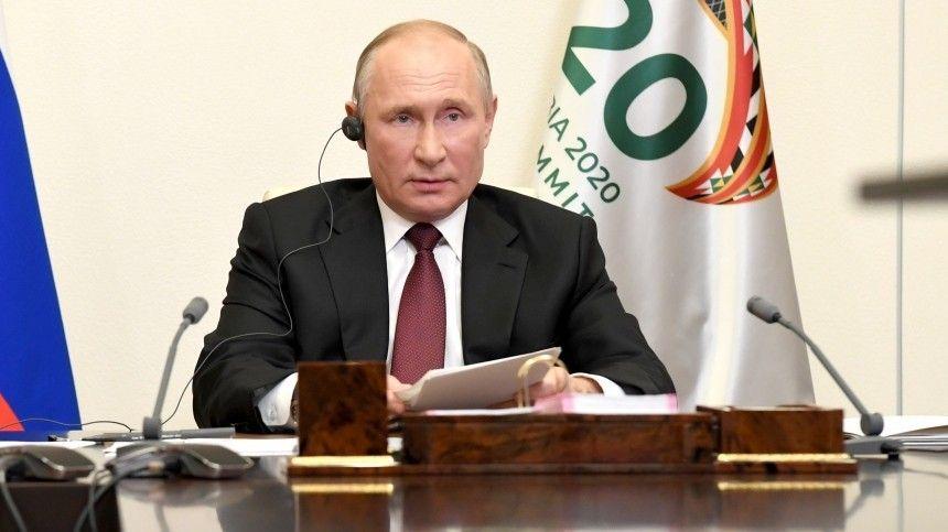 Международная реакция на выступление Путина на саммите G20