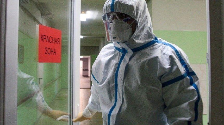 Несчастье помогло: пандемия COVID вскрыла проблемы в системе здравоохранения