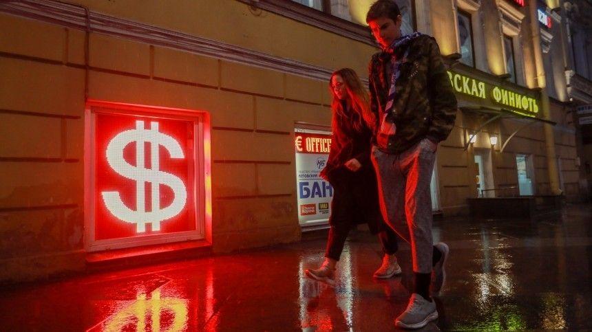 Доллар ждет неизбежная девальвация? — Мнение эксперта