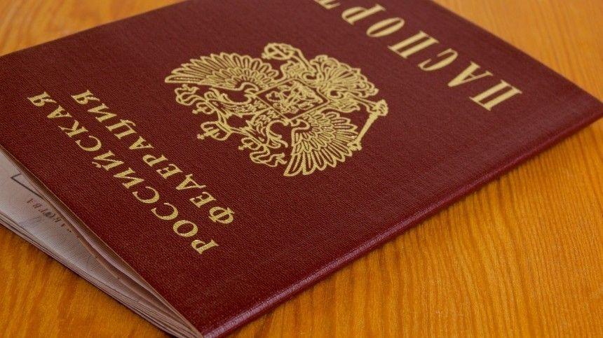 В МВД назвали случаи, при которых могут аннулировать российское гражданство