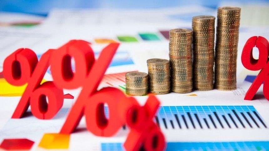 «Купить можно будет больше»: как рост ключевой ставки ЦБ отразится на россиянах