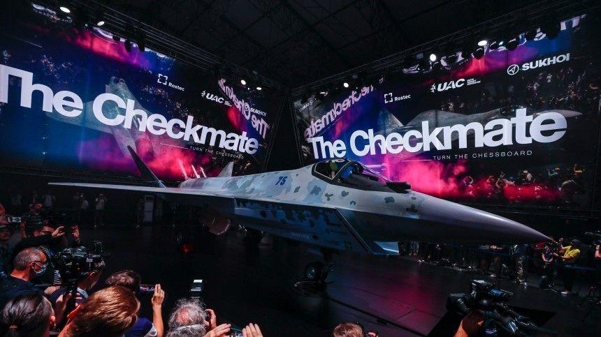 Главный конкурент США: чем уникален новый российский истребитель Checkmate?