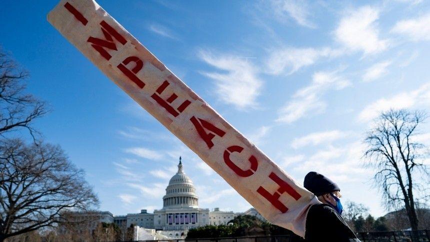 Два импичмента, платье Пелоси и рота военных: США готовится к смене президента