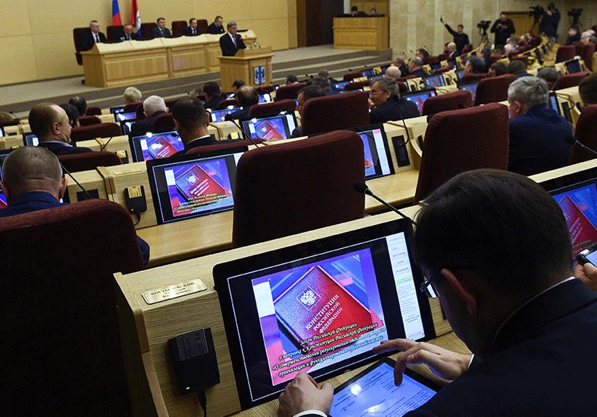 В России нашли способы голосовать во время пандемии