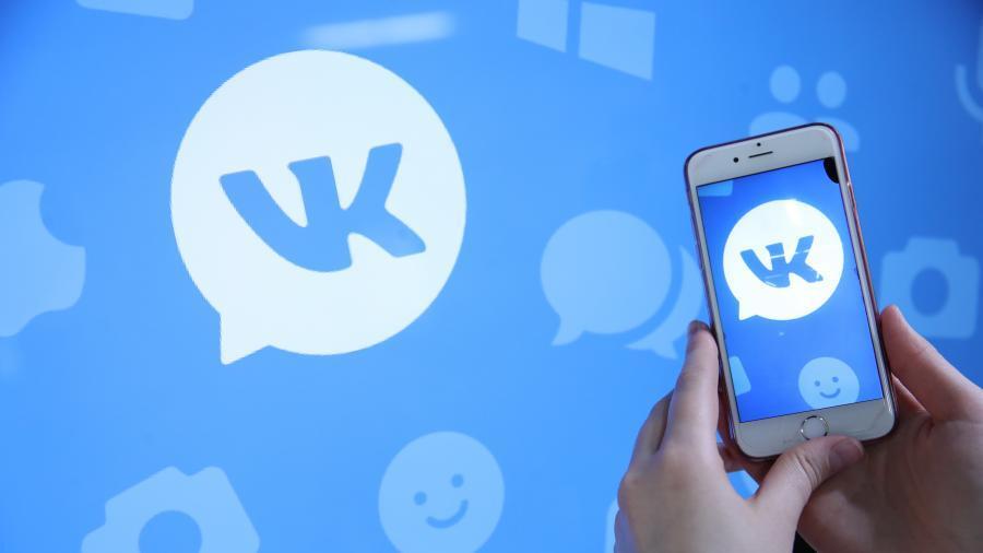 ВКонтакте заблокировала 'Мужское Государство'