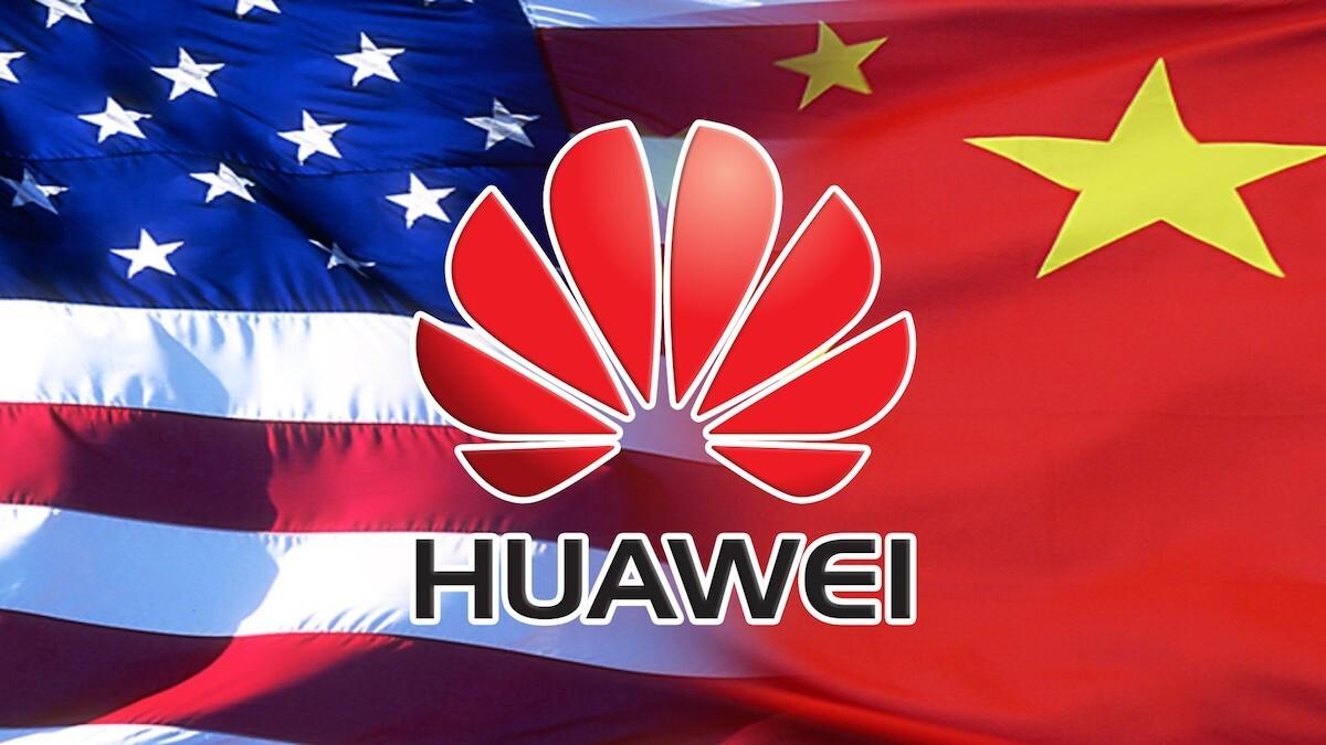 США признали Huawei угрозой национальной безопасности