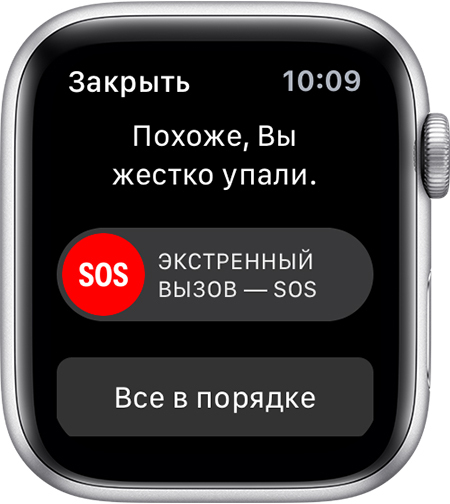 Apple Watch начнут собирать больше данных о здоровье владельца при падении