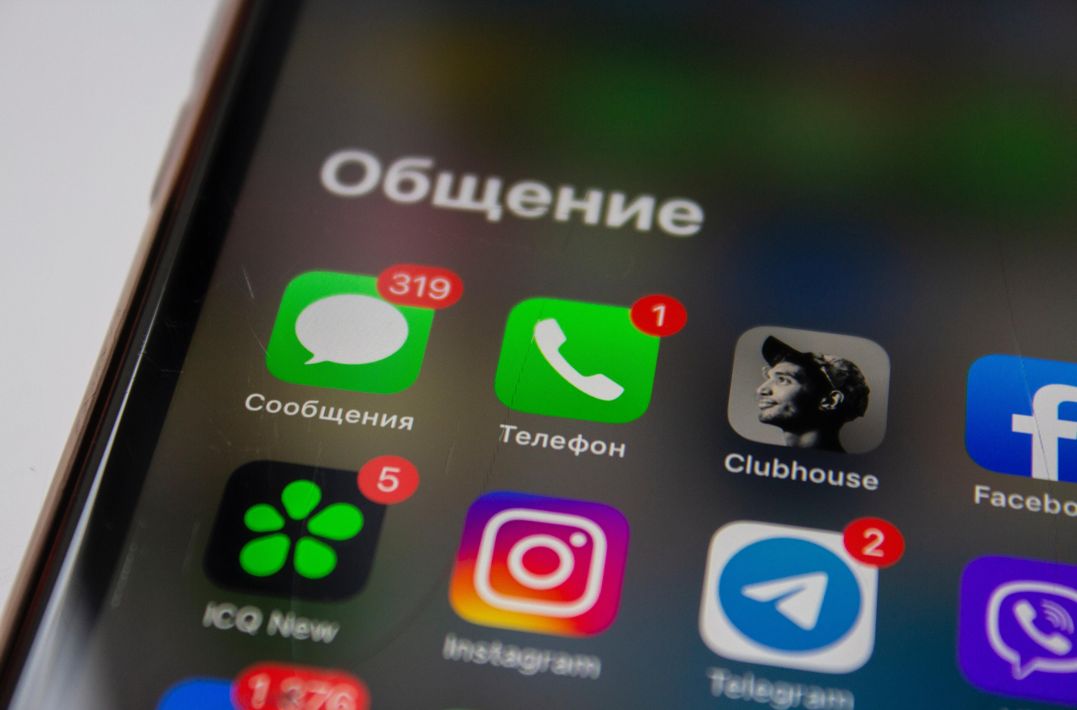 В сеть утекли разговоры пользователей Clubhouse