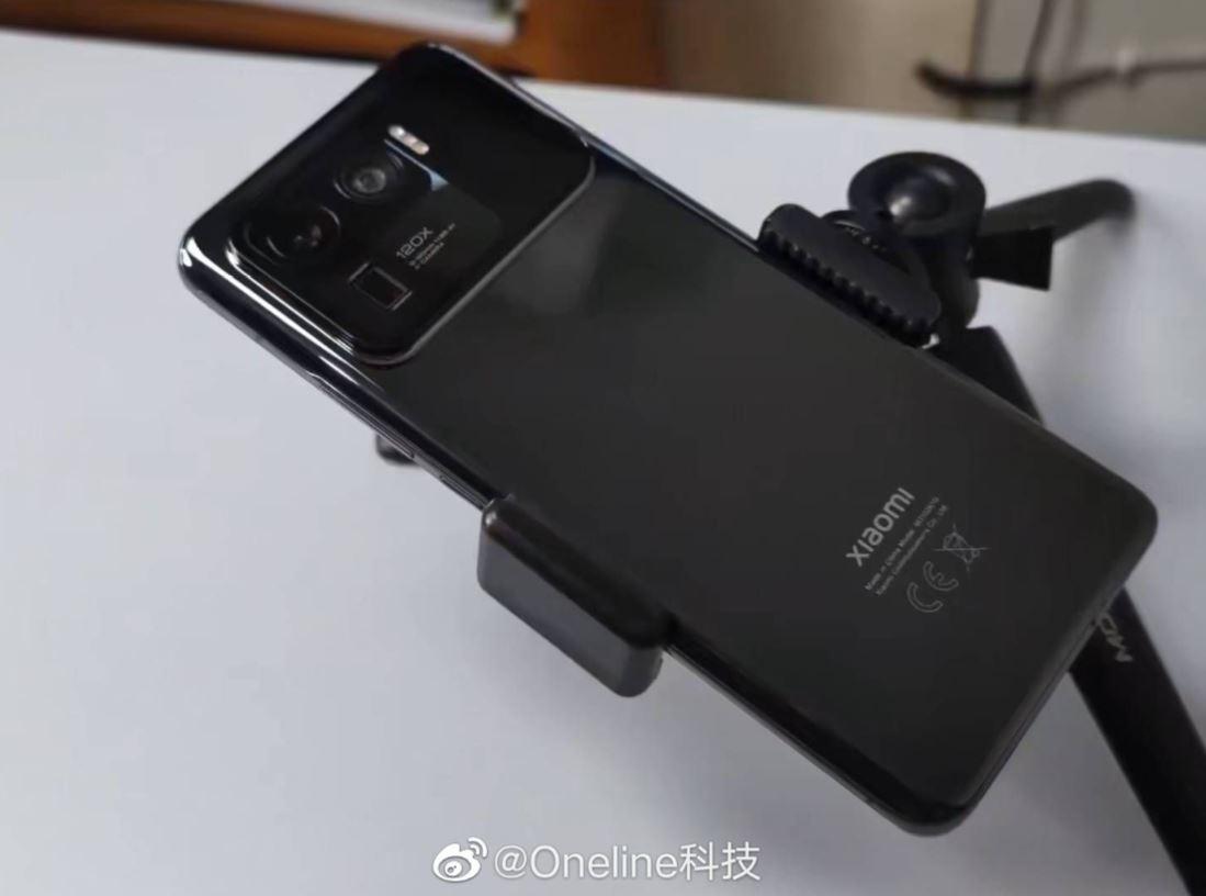 Характеристики новых смартфонов Mi 11 Ultra и Mi 11 Pro утекли в сеть до анонса