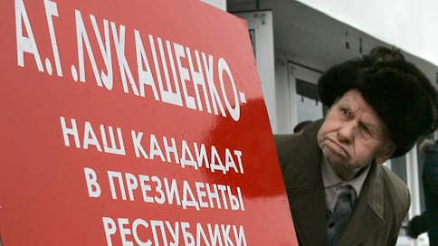 Покушение, заговоры и другие предвыборные приключения // Что приключалось в Белоруссии накануне выборов