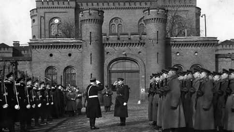 Шпандау без грифа секретности // Новые факты о Нюрнбергском процессе
