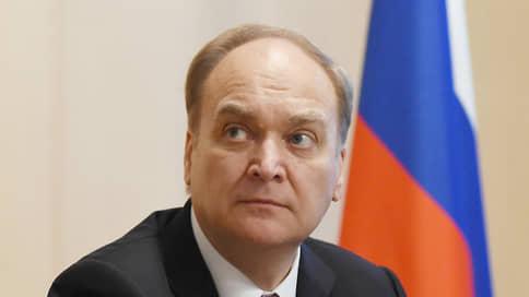 Посол РФ назвал враждебной тональность сделки Германии и США по «Северному потоку-2»