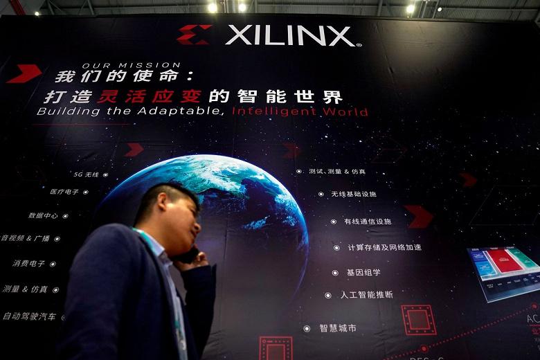Акционеры AMD и Xilinx одобрили покупку компании Xilinx компанией AMD