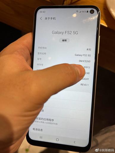 Почти как бестселлер Galaxy A52, но дешевле? Первые фотографии и параметры Samsung Galaxy F52 5G появились в Сети