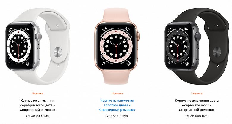 В России стартовали продажи «доступных» Apple Watch SE и Apple Watch Series 6