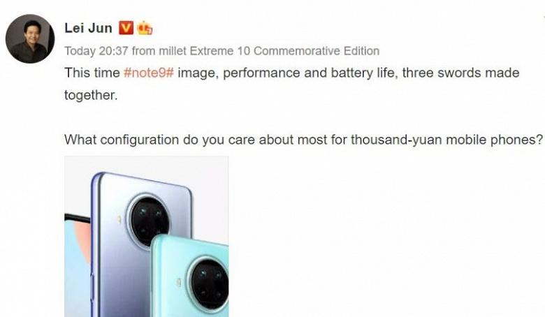 Самое главное в новом Redmi Note 9 5G (Note 10) – производительность, камера и аккумулятор. А еще низкая цена