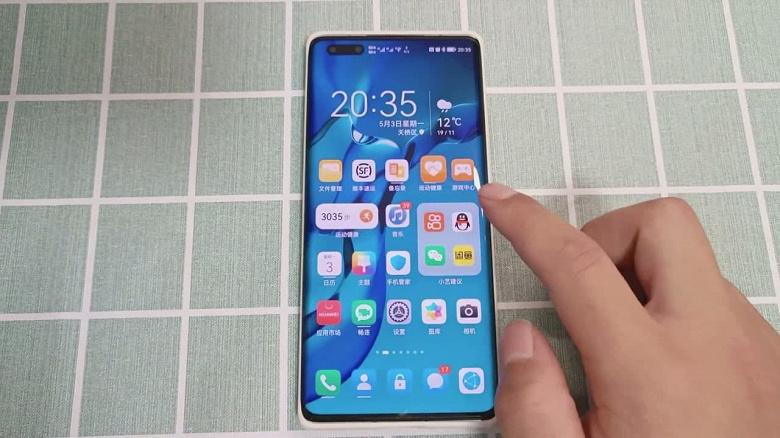 Так выглядит HarmonyOS на смартфоне Huawei. Свежая демонстрация
