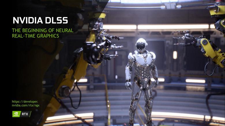 Технология Nvidia DLSS идёт в массы. Теперь DLSS SDK может скачать любой желающий