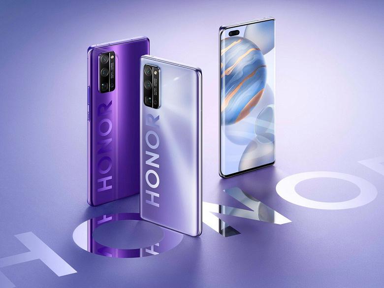 Honor 30, 30 Pro, 30 Pro+, Honor V30, V30 Pro, Honor Play 4 Pro и Honor V6 подключили к тестированию Harmony OS 2.0